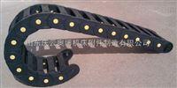 沈阳桥式电缆拖链 大连穿线尼龙拖链 工程塑料拖链