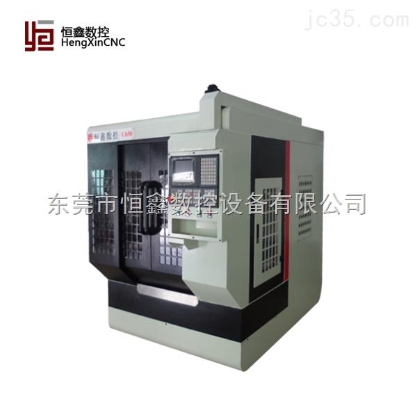 铝材加工中心机 立式数控加工中心