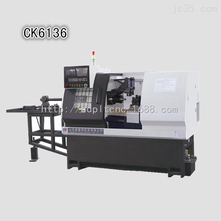CK6136高精度数控车床