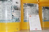 富勒化学抗磨液压油