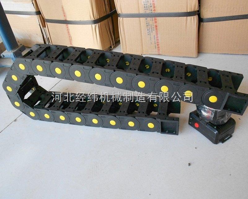 30系列电缆拖链