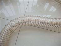 规格齐全供应PU钢丝软管,厚壁PU软管,大口径PU软管,油料输送PU管