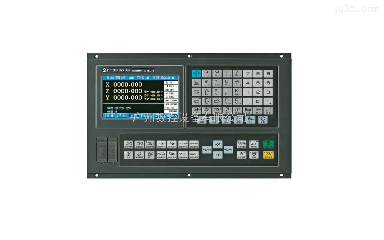 车床数控系统:  车床数控系统产品特点: 1、最小指令单位0.001mm,指令电子齿轮比(1~99999)/(1~99999); 2、X、Z两轴联动,0.001mm插补精度、最高快速速度15m/min; 3、接口总数:输入23点/输出18点;辅助功能包括:16工位以下刀架、主轴、冷却、卡盘、尾座、送料、三色灯、自动润滑、外挂手脉、防护门、压力低检测;各种装置可通过I/O接口任意定义不受限制、选满为止;未用的I/O引脚可自由编写M指令控制其它附件。 4、 圆弧加工的最大半径可达11米。加工性能高,系统输出脉