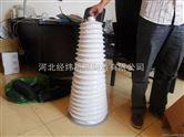 灯塔型油缸保护套 耐高温油缸伸缩防护罩