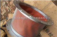 耐高温耐高压风管软连接304钢丝网覆盖
