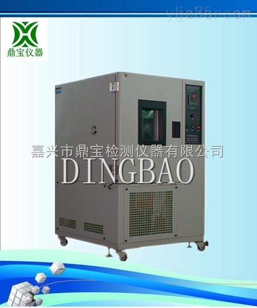 高低温试验箱技术参数