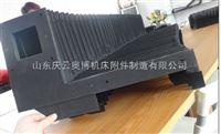武汉风琴防尘罩 导轨伸缩三防布护罩 泉州伸缩保护套