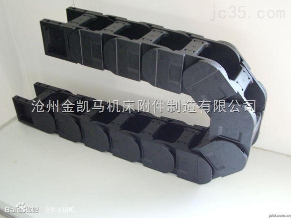 内径55*75外径75*106桥式全封闭式导向穿线塑料拖链