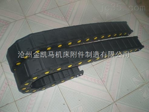 内径55*117外径75*147桥式拖链,电子机械设备全封闭塑料拖链