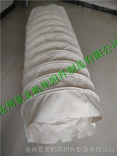 散装机下料口吊环式输送布袋规格