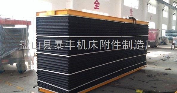 升降舞台专用防尘罩,风琴式防尘罩生产厂家
