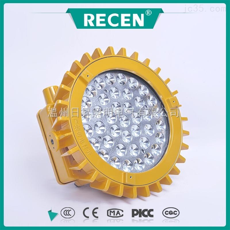 RFBL165*BFC8123LED防爆泛光灯