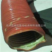 红色矽胶伸缩风管