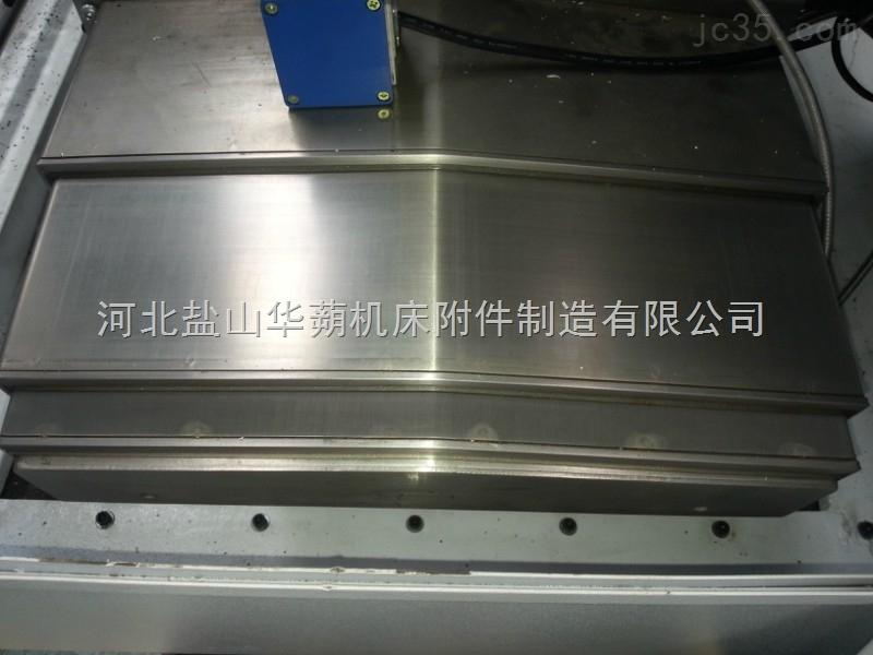 不锈钢板防护罩厂家