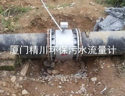 jcef-杭州消防水流量计
