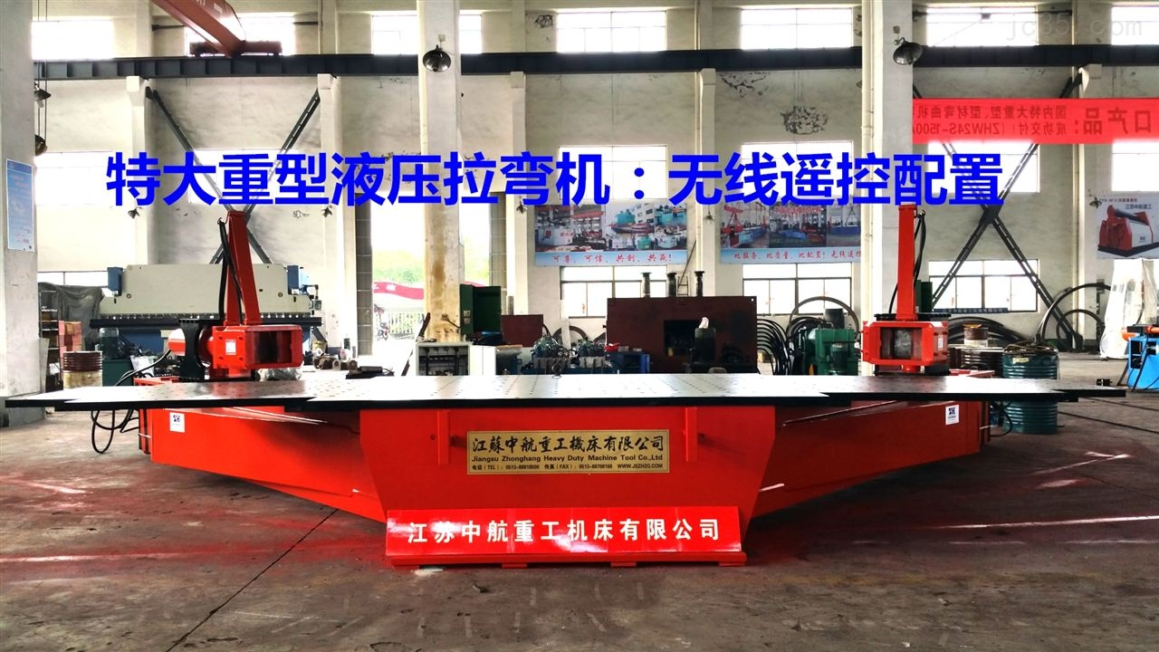 King heavy hydraulic bending machine