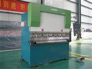 北京华锻折弯机,折弯机20年,质量有保障
