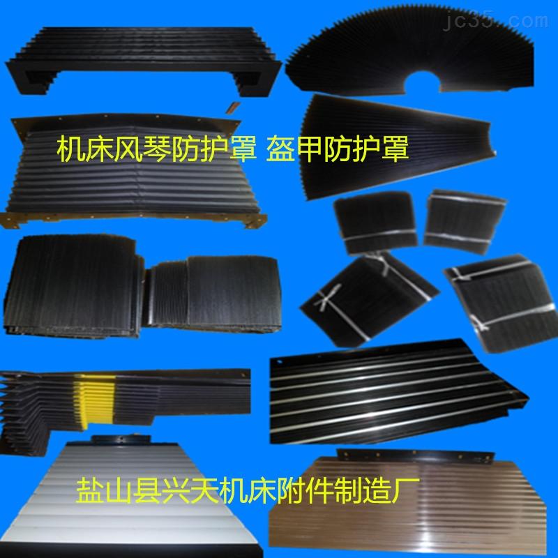 供应无锡 上海 南京雕铣机 激光切机床导轨耐高温阻燃盔甲伸缩风琴防护罩