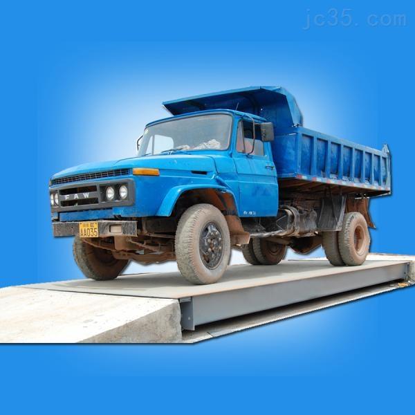 100吨电子大地磅,100吨汽车衡厂家