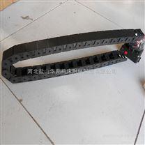 耐温耐热塑料拖链系列