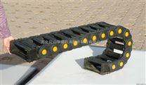 加强型钢铝拖链线缆拖链系列