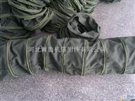送料机防腐蚀散装水泥伸缩布袋规格齐全