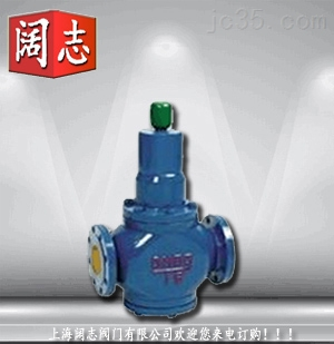 YW42X-25水用减压稳压阀