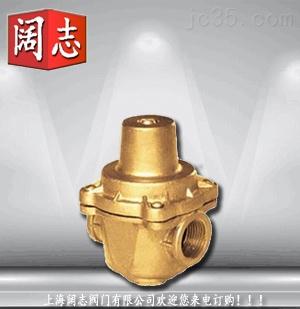 YZ11X-16T水用支管式减压阀