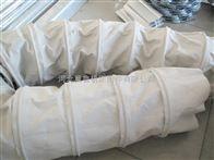 水泥罐装车除尘设备帆布输送布袋