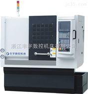 CK-32/CK40II数控机床