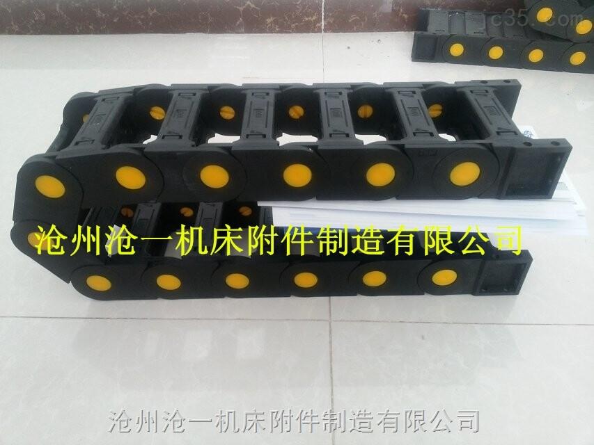 军工机械水管穿线塑料拖链
