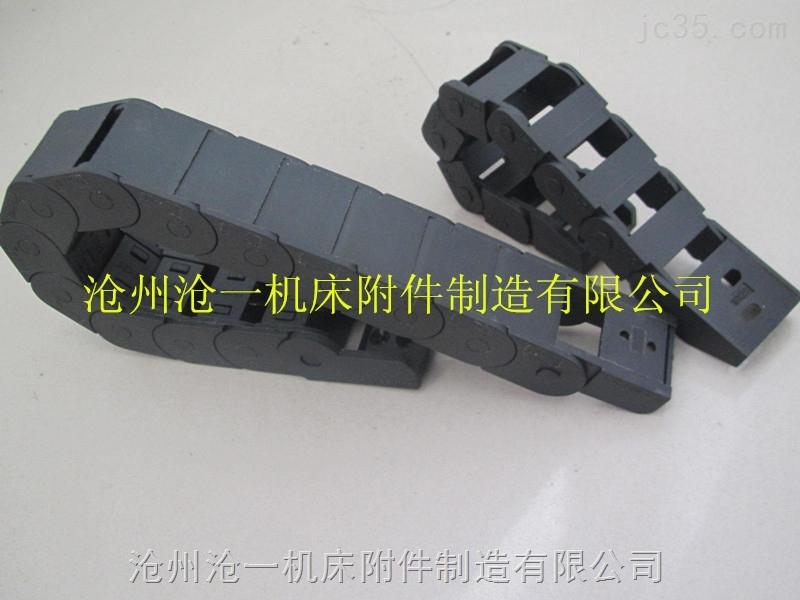 数控切割机线缆塑料拖链