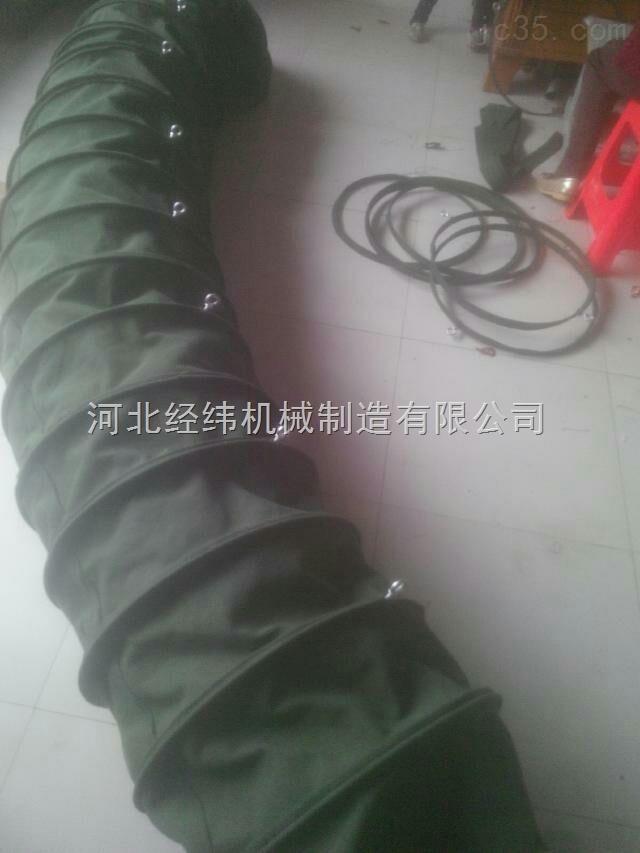 吊环式高温耐磨散装水泥输送布袋 除尘布袋