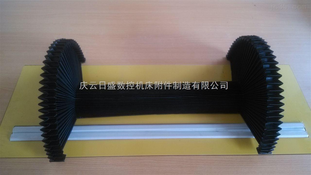 设计定制生产风琴防护罩 柔性风琴防护罩