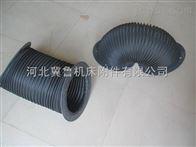 生产制作尼龙布防尘防护罩 厂家推荐