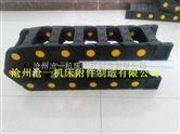 25*25框架式穿线尼龙拖链厂