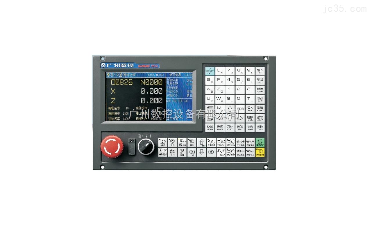 gsk98ta-广州数控车床系统