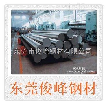 俊峰供应304L钢板∧309S耐高温不锈钢板