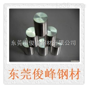 俊峰长期代理:Crl2钢板∧Crl2MOV轴承钢
