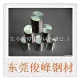 俊峰供应9CrSi铬硅钢∧9CrSi圆钢∧模块