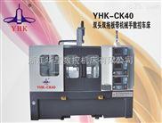 YHK-CK40小型乐虎国际华人娱乐开户平台