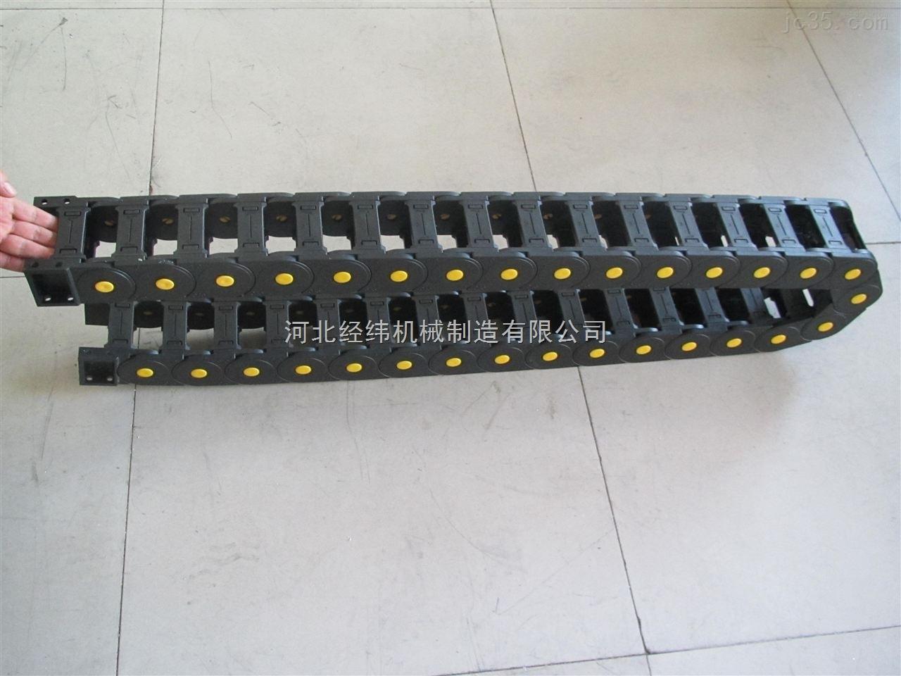 油管牵引增强型穿线工程塑料拖链