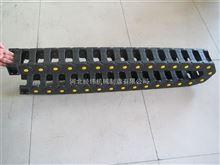 25系列配套維修電纜拖鏈現貨
