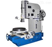 B5032E-机械插床