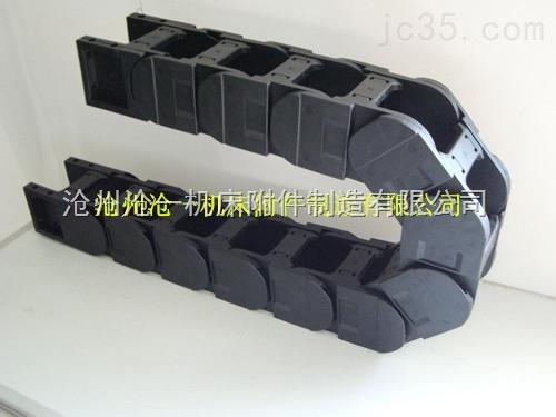 框架式气管穿线尼龙拖链厂直销