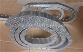 数控机床高速运行钢制拖链 高品质拖链