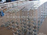 马鞍山机械水管金属穿线钢制拖链直销