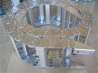 桥式能源传动钢铝拖链参数