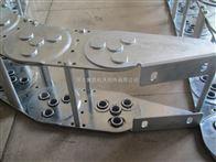 金属承重型机械穿线钢铝拖链