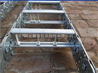冀鲁钻机耐磨穿线线缆钢制拖链长年供应